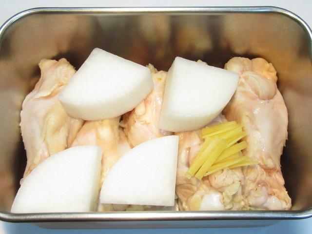 骨付き鶏の蒸し煮の作り方手順,手羽元,大根,しょうが