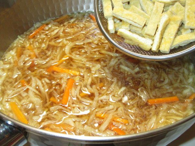 切り干し大根の煮物の作り方,油あげを入れる工程